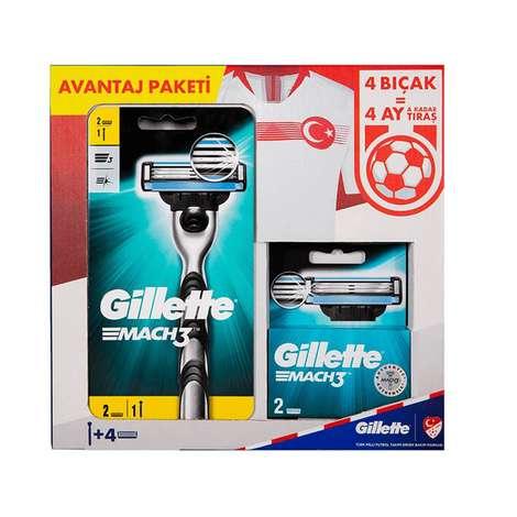 Gillette Tıraş Bıçağı+3 Yedek Bıçak Mach3