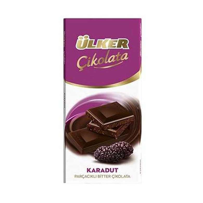 Ülker Çikolata Bitter Karadut Parçacıklı 47 G