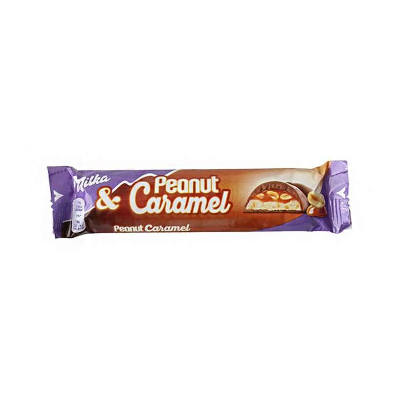 Milka Bar Çikolata Yer Fıstıklı 37 G
