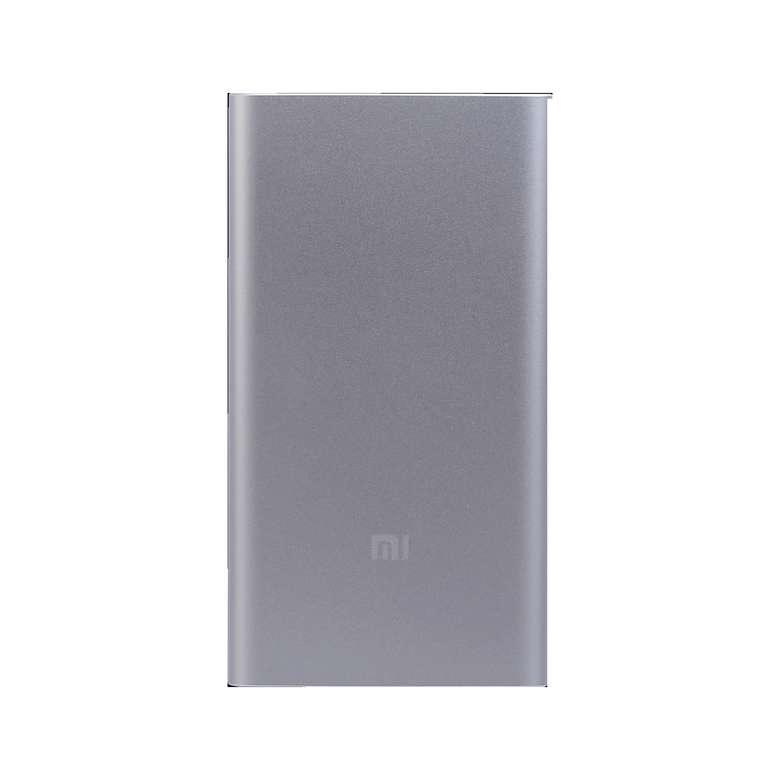 Xiaomi 5000 Mah Powerbank