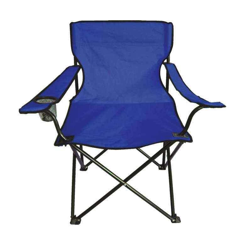 Kamp Sandalyesi Katlanabilir - Mavi