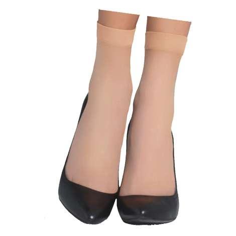 Penti Bayan Soket Çorap 2'li - Ten