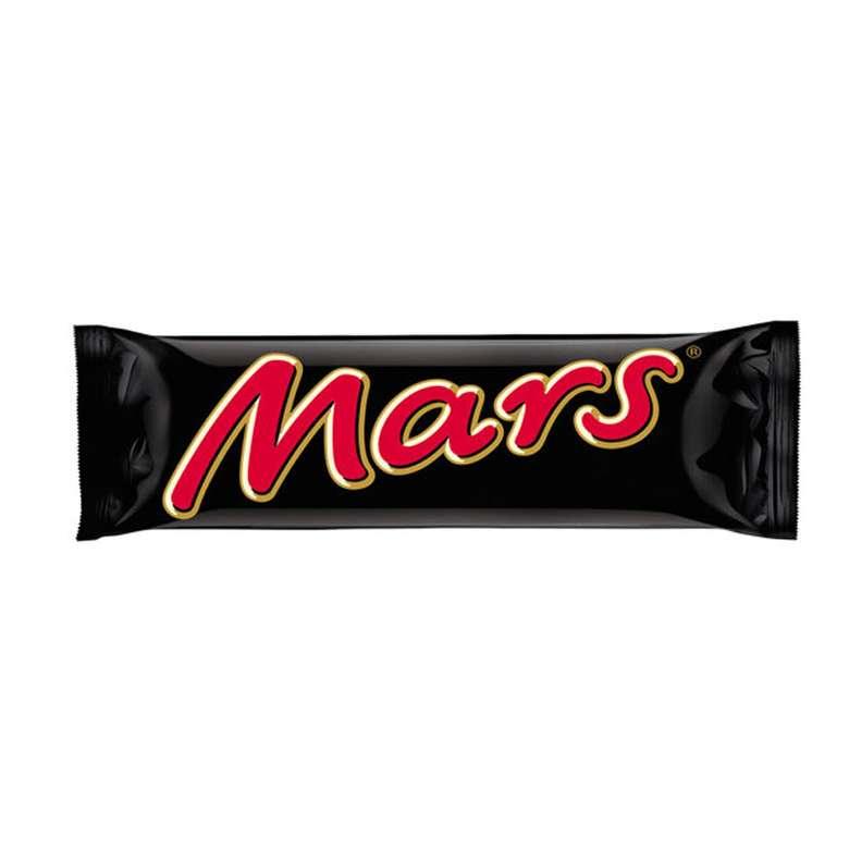Mars Bar Çikolata 51 G