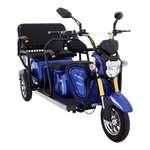 Elektrikli 3 Tekerlekli Bisiklet - Mavi