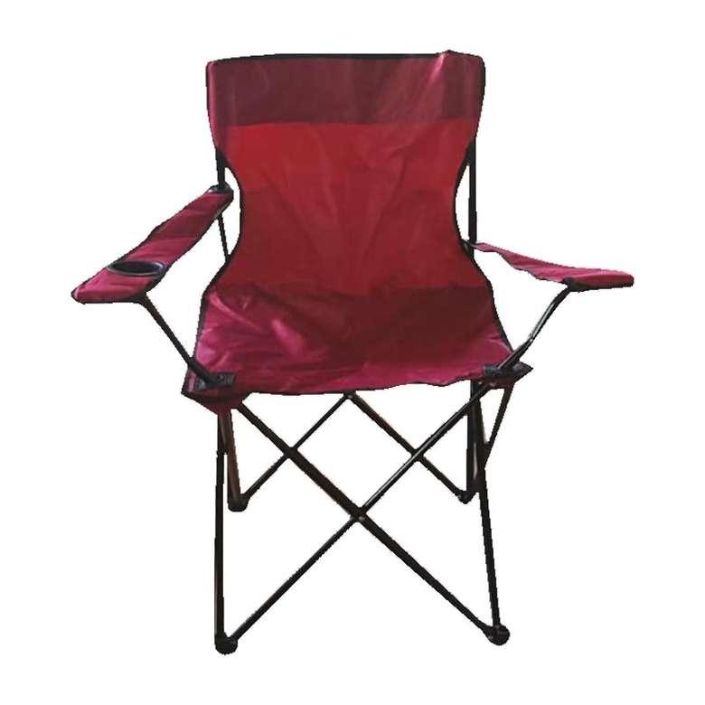Katlanabilir Kamp Sandalyesi - Kırmızı