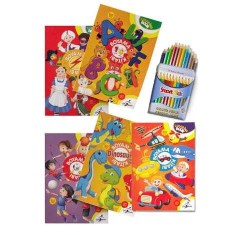 Aktiviteli Boyama Kitapları Set 1 - 5 Adet