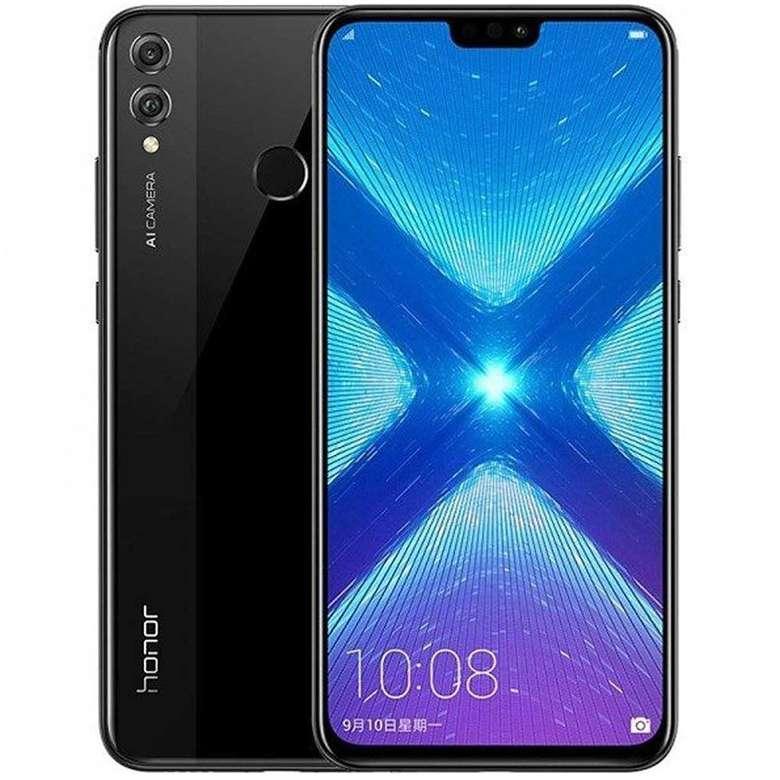 Honor 8X 64 GB Cep Telefonu - Siyah