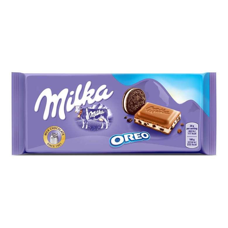 Milka Çikolata Oreolu 100 G