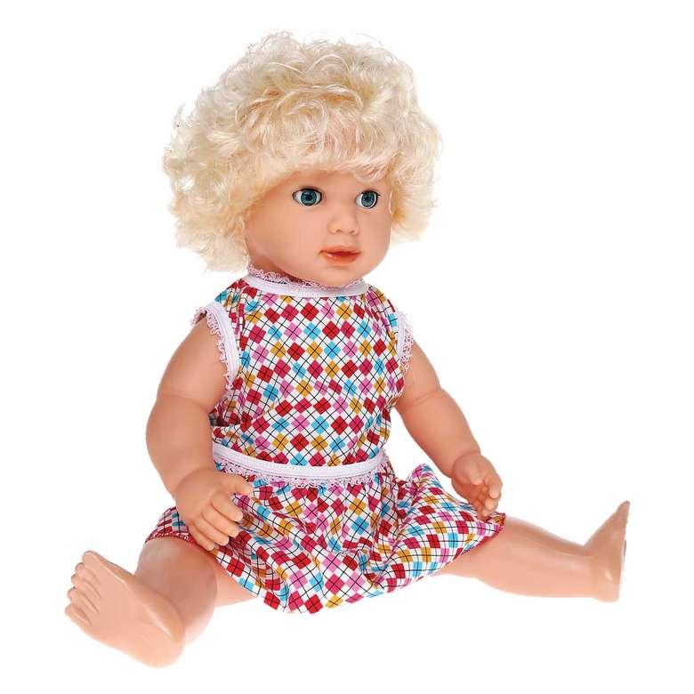 Oyuncak Bebek 60 cm