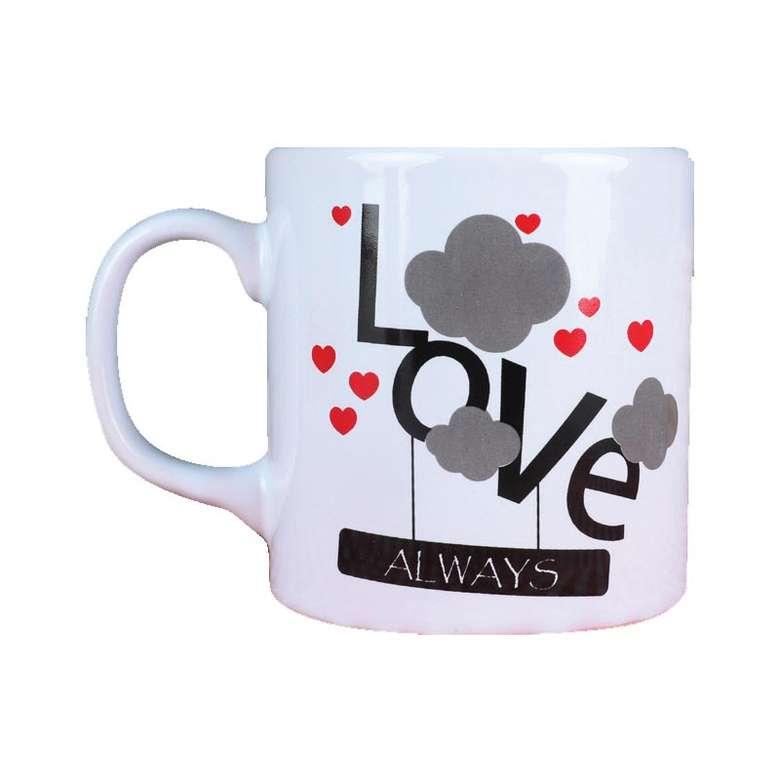 Kupa Love Year 7 Sevgililer Günü