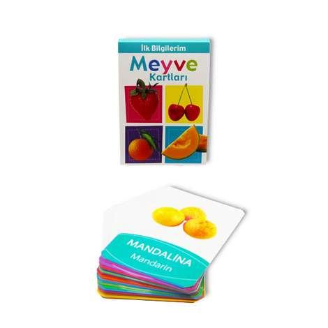 Meyve Bak Öğren Kartları - İlk Bilgilerim 0-3 yaş