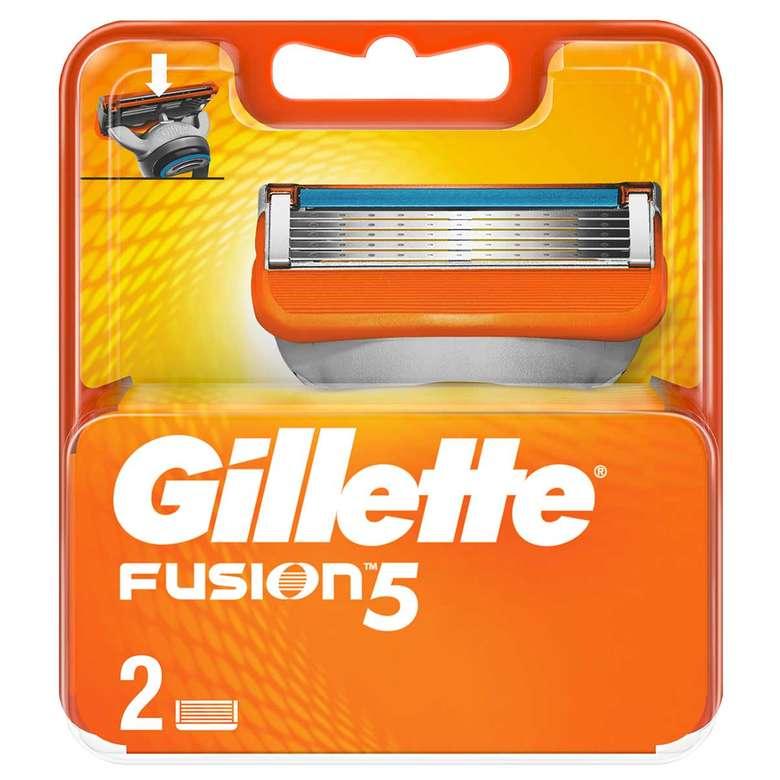 Gillette Tıraş Bıçağı 2'li Fusion Yedek