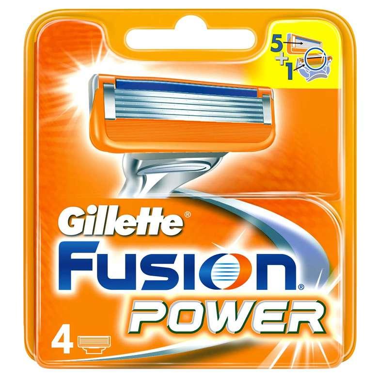 Gillette Fusion Power 4'lü Yedek Tıraş Bıçağı