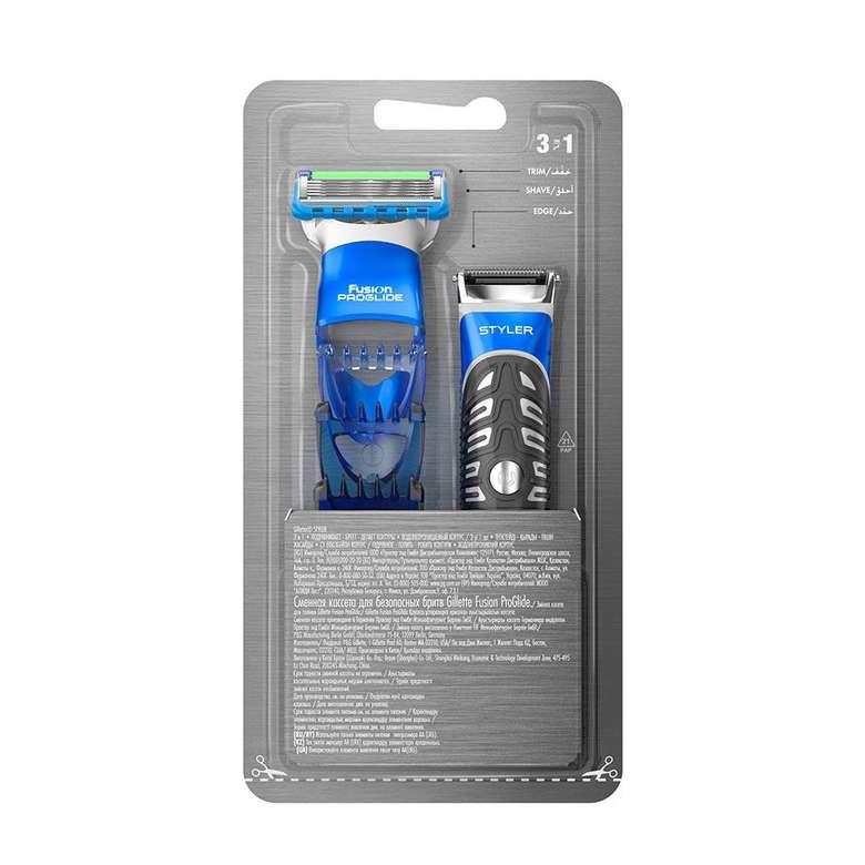 Gillette Tıraş Makinesi Fusion Prog Styler 3'ü 1 Arada