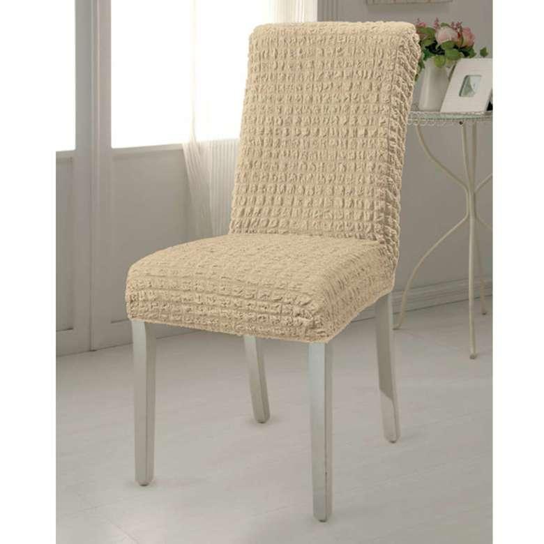 Bürümcük Sandalye Kılıfı Bej