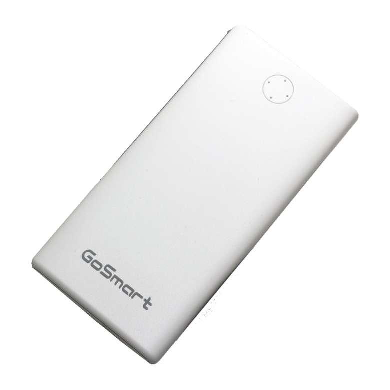 Go Smart Powerbank 10000 Mah - Beyaz
