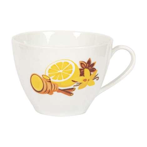 Porselen Kupa / Limon Tarçın