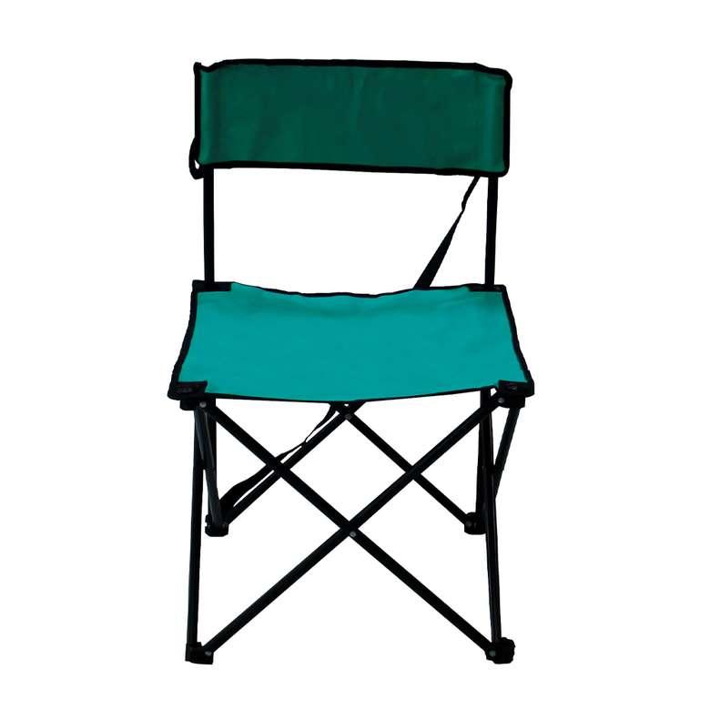 Kolsuz Katlanabilir Kamp Sandalyesi
