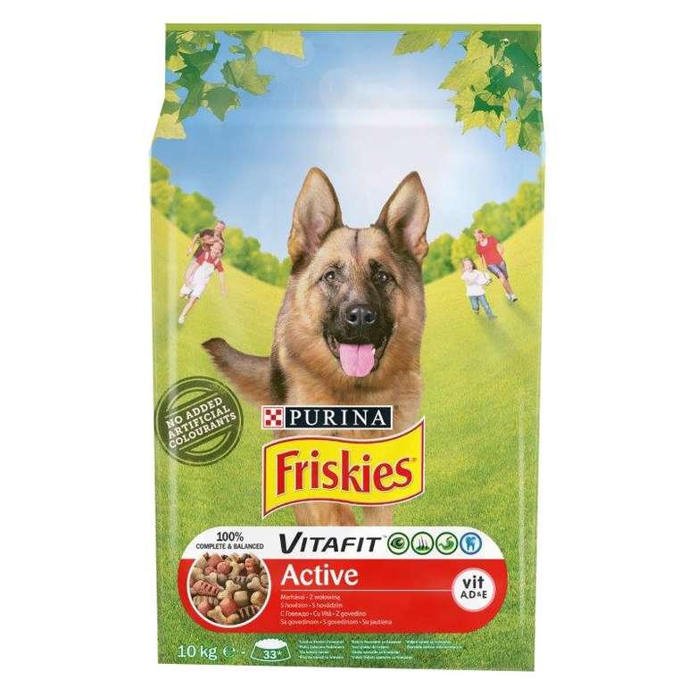 Friskies Active Etli Yetişkin Köpek Maması 10 kg