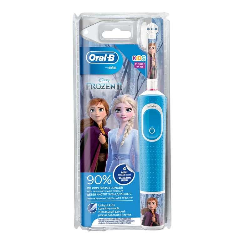 Oral-B D100 Çocuk Diş Fırçası - Frozen