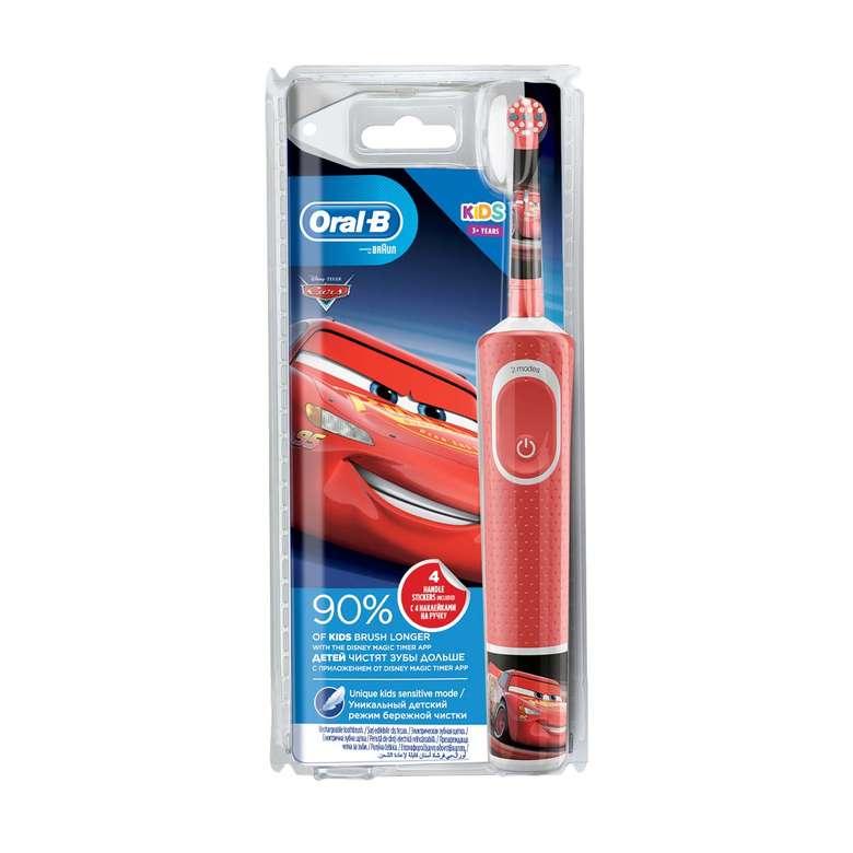 Oral-B D100 Çocuk Diş Fırçası - Cars