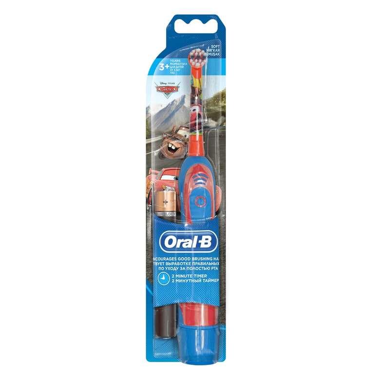 Oral-B D-100 Pilli Diş Fırçası Çocuk