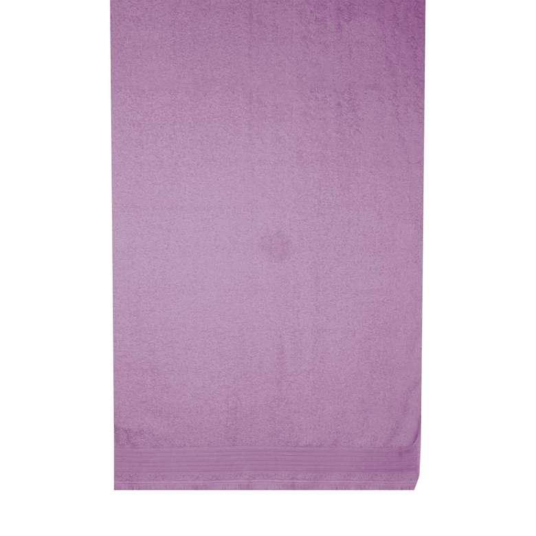 Banyo Havlusu Bordürlü (70x140 Cm) - Pembe