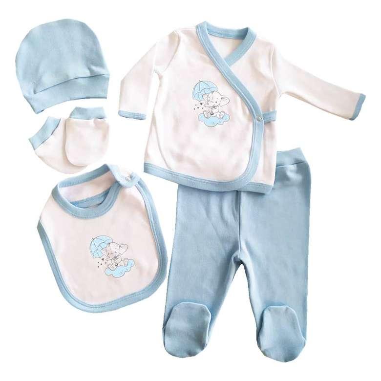 Bebek Hastane Çıkışı 5'li - Mavi, 0 - 3 Ay