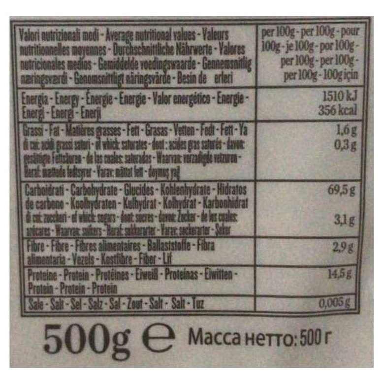 Rummo Makarna Tagliatelle 500 G