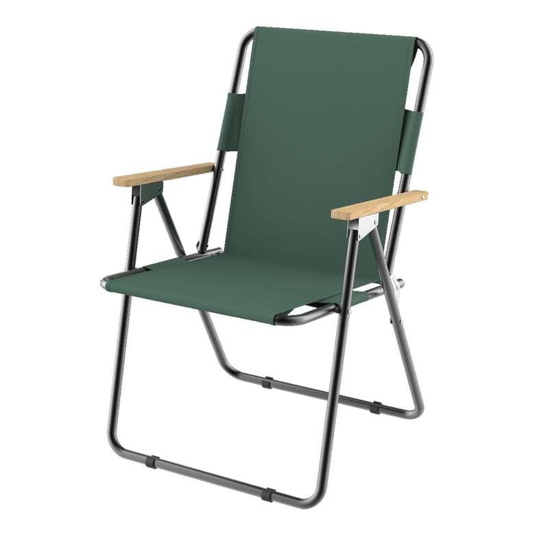 Ahşap Kollu Plaj/Piknik Sandalyesi