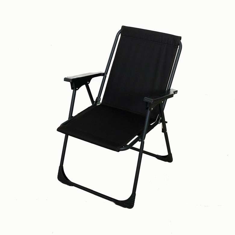 Lüks Katlanabilir Plaj/piknik Sandalyesi - Siyah