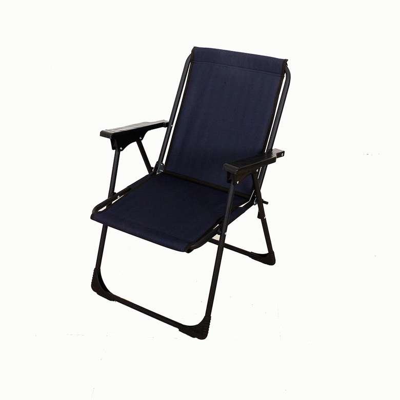 Lüks Katlanabilir Plaj/piknik Sandalyesi -  Mavi