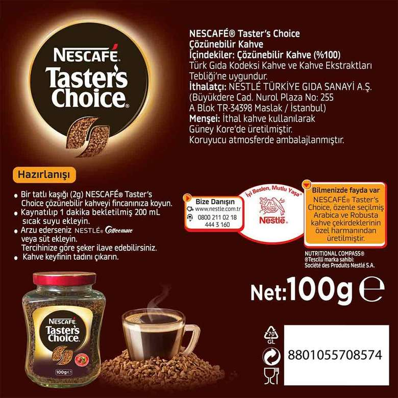 Nescafe Taster'S Choice 100 G